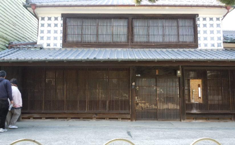 よーそろクルーツアー「江戸末期の廻船問屋、鞆田邸見学ツアー」
