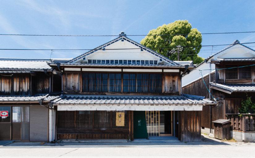 大崎下島御手洗に築150年の一組限定宿