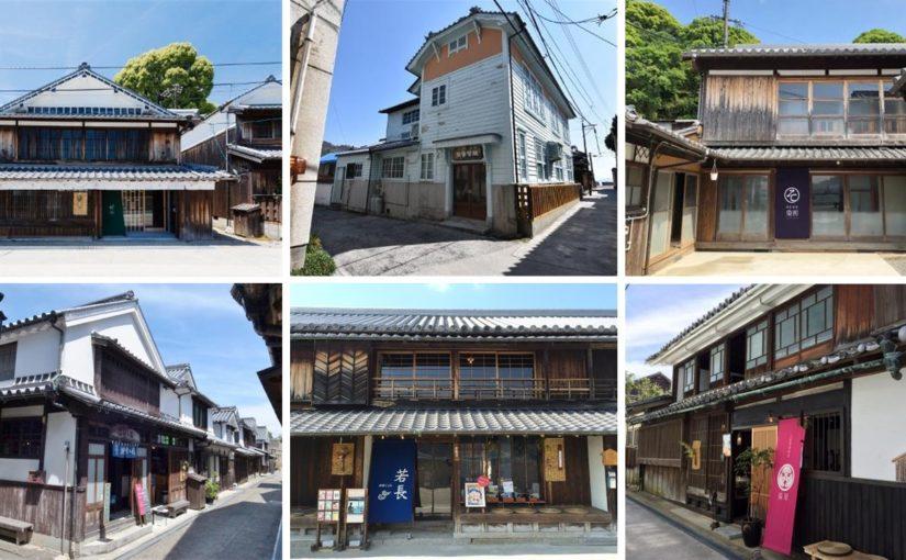 3つの古民家宿を核としたベンチャー創出事業